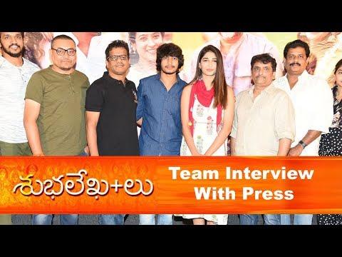Subhalekha + Lu Movie Team Pressmeet Event