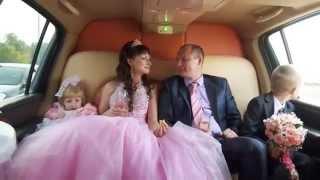 10 лет вместе! Розовая свадьба.