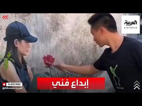 العرب اليوم - شاهد: رجل صيني يصنع لوحات فنية
