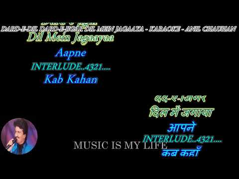 Darde Dil Darde Jigar Dil Me Jagaaya – karaoke With Scrolling Lyrics Eng