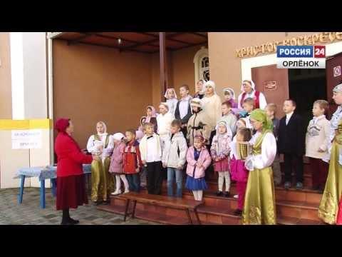 Церковь поморского согласия в москве