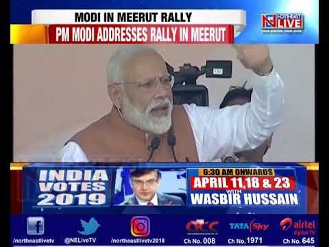 PM Modi addresses rally in Meerut, takes a dig at opposition