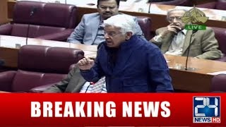 Khawaja Asif Complete Speech on Sahiwal in National Assembly