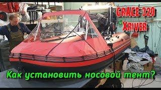 Установка тенты для лодок в самаре