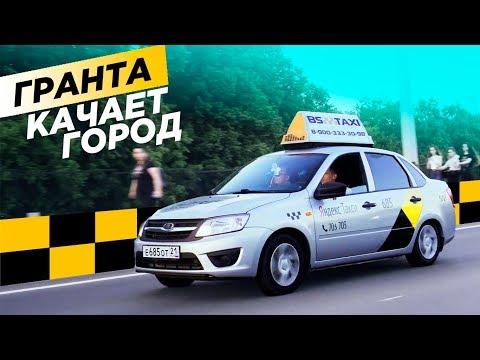 Валим по городу на ГРОМКОМ ТАКСИ, реакция людей. BS TAXI (видео)