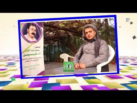علاج قرحة المعده ـ بلال عبدالله الضبيبي ـ ريمة