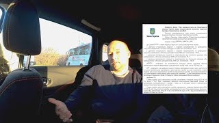 Растаможка 2019, Закон 8487, Растаможка Еврономеров