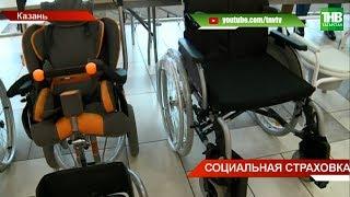 Итоги работы Фонда социального страхования республики: недоимка почти в 140 млн руб. | ТНВ