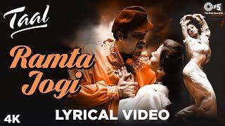 Ramta Jogi Lyrical- Taal | Aishwarya Rai, Anil Kapoor
