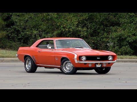 Video of '69 Camaro - R39R
