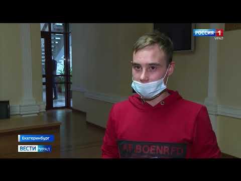 Итоговый выпуск «Вести-Урал» от 25 октября