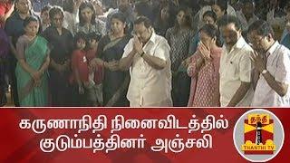 கருணாநிதி நினைவிடத்தில் குடும்பத்தினர் அஞ்சலி | Karunanidhi | Marina | Karunanidhi Memorial