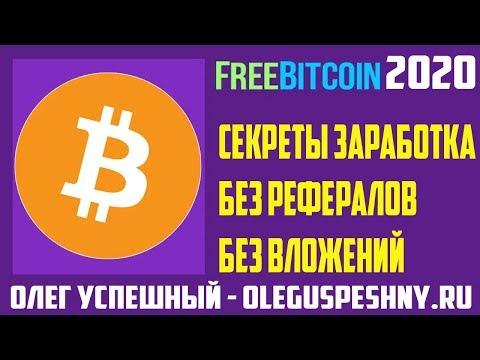 Бинарные опционы в 300 рублей