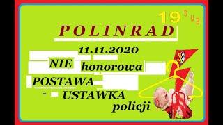 WDZ 11.11.2020 NIE honorowa POSTAWA- USTAWKA policji