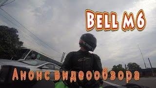 Анонс обзора на Bell M6