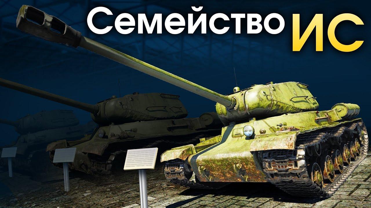 не едет танк в вар тандер