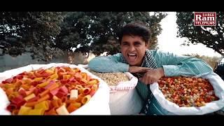 જોવા નું ચુક્સો નહિ - Jigli Khajur | ભૂંગળાવાળો ખજૂર | New Gujarati Comedy Video 2018 | મોજ પડશે