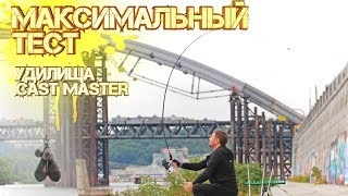 Фидерное удилище flagman cast master feeder heavy 390 150 г
