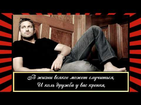 Э. Асадов - Доброта.