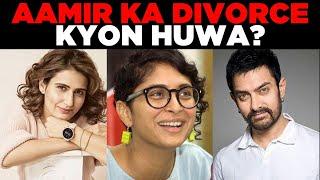 Aamir Khan Divorce Kiran Rao! By KRK