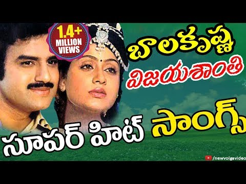Balakrishna And Vijayashanti Super Hit Telugu Video Songs Collection - Telugu Super Hit Songs