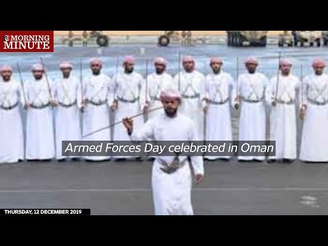 Armed Forces Day celebrated in Oman