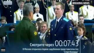 Вежливые люди получили заслуженные награды ! Россия Последние Новости Сегодня