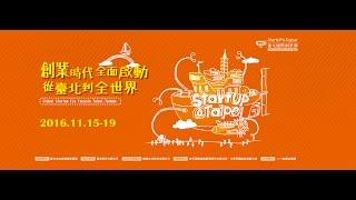 2016 Taipei Int'l Startup Week Promo圖片