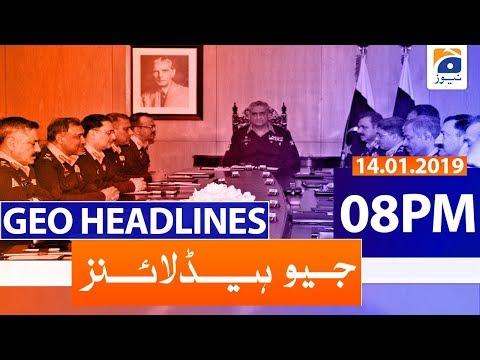 Geo Headlines 08 PM | 14th January 2020