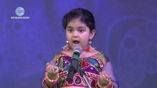 Download 6 year Girl Vichar for Nirankari Baba Ji - Sant