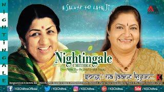 Na Jaane Kyun Hota Hai Yeh Zindagi Ke Saath   l Nightingale l A Salute To Lataji l K S Chithra