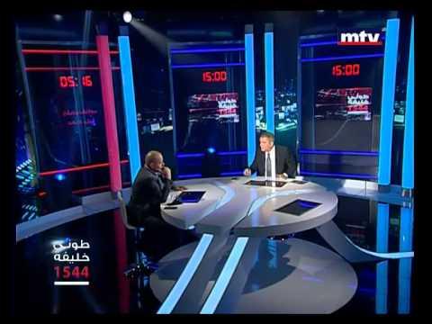 Tony Khalifeh - 03/11/2014 - مواقف مصلح قبل وبعد