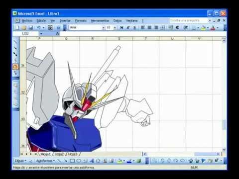用 Excel 畫出高達