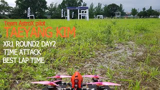 TAEYANG FPV - 김태양 Drone Racing XR1 Round2 Day1 Time Attack ORQA DVR (60fps)