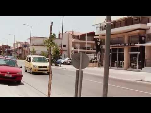 ГРЕЦИЯ: Автомобильный город Лариса в Гре