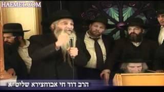 הרב דוד אבוחצירא והרב שטיינמן_מפגש נדיר!! חלק ב