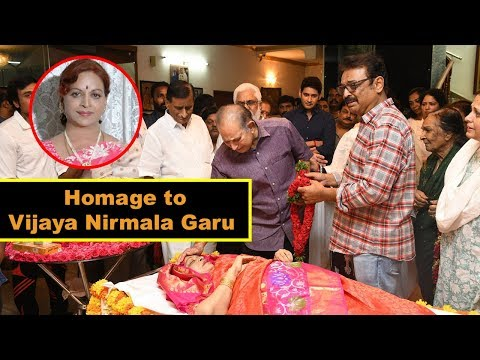 Celebrities About The Loss of Veteran Actress Vijaya Nirmala Garu