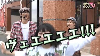 【鳥居みゆき】ぱちタウンTV#5【CR牙狼GOLDSTORM翔】