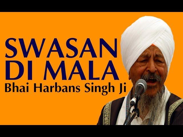 Swasan-di-mala-bhai-harbans