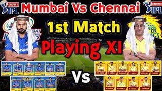 IPL 2020 - 1st Match | Mumbai Indians Vs Chennai Super Kings Playing 11 | MI vs CSK 1st Match 2020