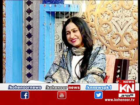 Good Morning 18 February 2020 | Kohenoor News Pakistan