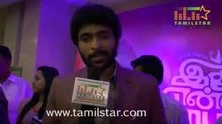Vikram Prabhu at Idhu Enna Maayam Audio Launch