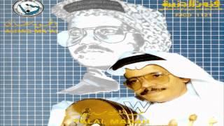طلال مداح / حط النقط فوق الحروف / ألبوم الحق معاي رقم 21 تحميل MP3