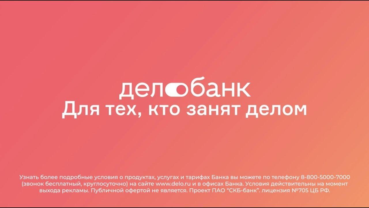 онлайн заявка во все банки города