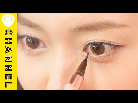 【メイク】タイプ別アイメイク | Japanese Eye Makeup Tips & Tricks