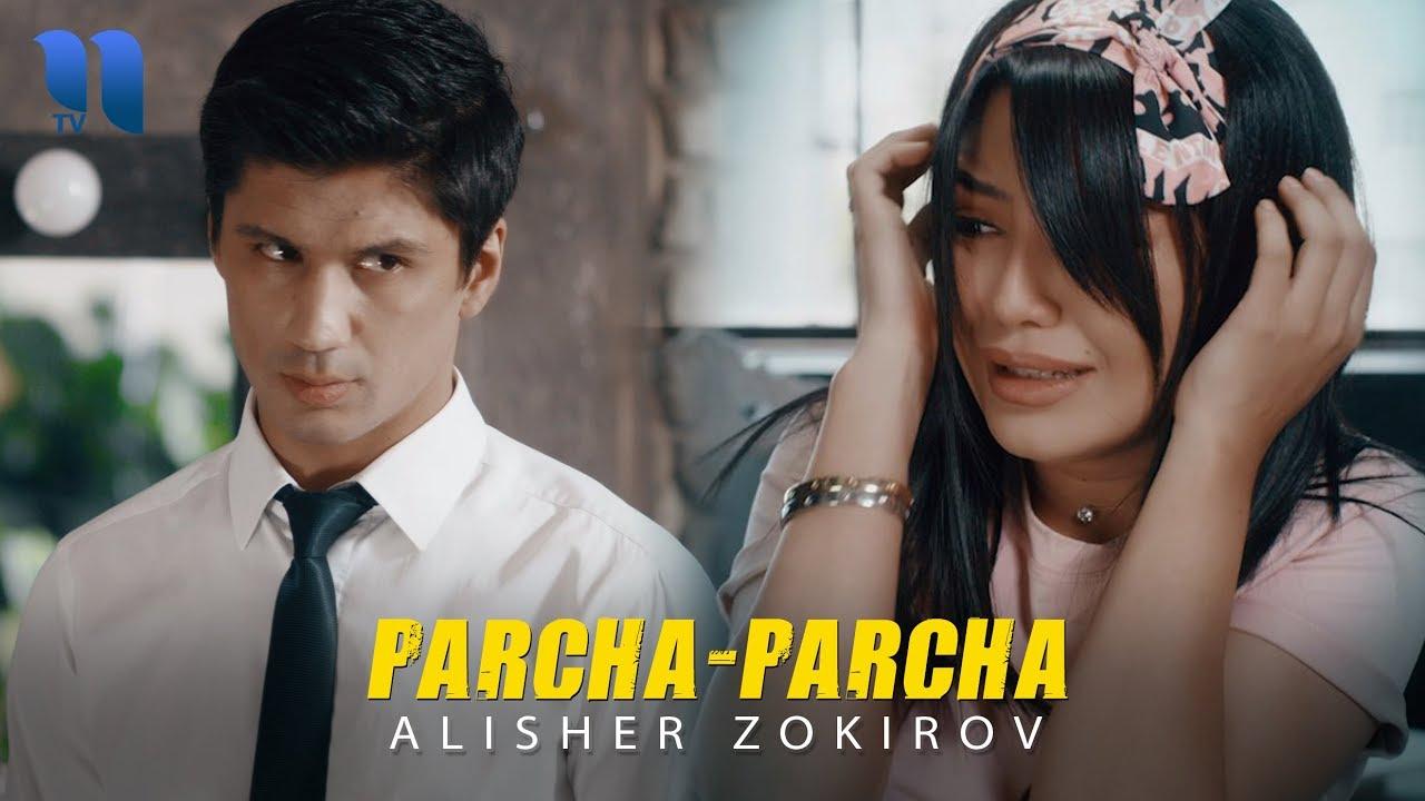 Алишер Зокиров — Парча-парча