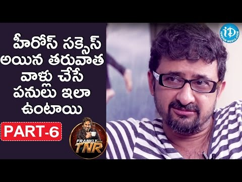 Director Teja Exclusive Interview Part #6 || Frankly With TNR || Talking Movies With iDream
