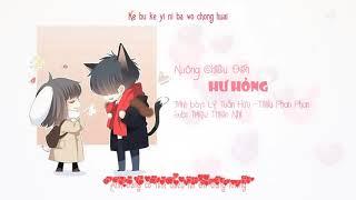[Vietsub] Nuông chiều đến hư hỏng 《宠坏》 Lý Tuấn Hữu & Tiểu Phan Phan 《 李俊佑 & 小潘潘》