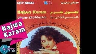 Najwa Karam - Ya Rakeb Aal El Aabbaya [Official Audio] / نجوى كرم - يا راكب عالعبية