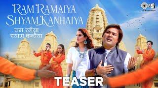 Ram Ramaiya Krishna Kanhaiya - Teaser   Sanjeev Rathod   Sameer Anjaan   Parshuram Mishra   Tips